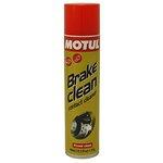 Środek czyszczący do hamulców MOTUL Brake Clean Contact Cleaner, 400 ml