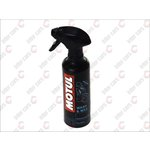 Wosk MOTUL Wash & Wax E1, 400 ml