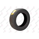 CONTINENTAL ContiEcoContact 5 215/55 R16 97 W XL