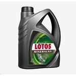 Olej LOTOS 15W40, 4 litry