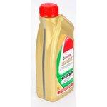 Olej CASTROL Edge Professional 0W30, 1 litr