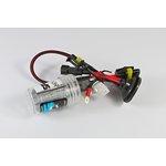 Lampa wyładowcza SPEEDMAX HID OLOH7-ZAR-4300K