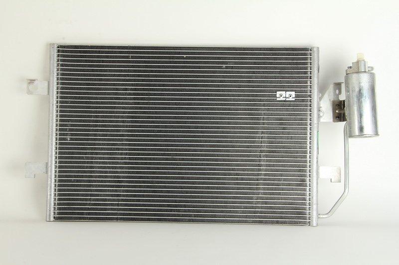 Chłodnica klimatyzacji NRF 35527 - darmowa dostawa do 5000 warsztatów Motointegrator Partner i 170 sklepów Inter Cars