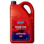 Olej przekładniowy półsyntetyczny COMMA SX 75W90 GL5, 5 litrów