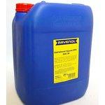 Olej przekładniowy mineralny RAVENOL XXL 1223202