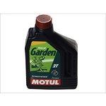 Olej do silników 2T MOTUL Garden, 2 litry