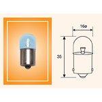Żarówka (pomocnicza) R5W MAGNETI MARELLI Standard - karton 10 szt., cokołowa