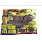 Pokrowce KEGEL-BŁAŻUSIAK Mars 5-1240-222-3070