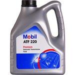 Olej przekładniowy MOBIL ATF 220 Dexron II, 4 litry
