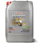 Olej silnikowy CASTROL XXL VECTON 10W40 20L