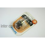 Żarówka (halogenowa) HB4 PHILIPS Vision - blister 1 szt.