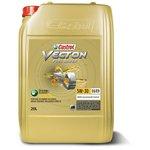 Olej silnikowy CASTROL XXL VECTON FS E6/E9 5W30 20L
