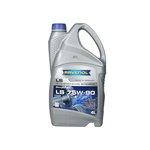 Olej RAVENOL 75W90, 4 litry