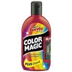 Wosk stały TURTLE WAX Color Magic Plus czerwony, 500 ml
