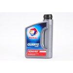 Olej TOTAL Quartz 7000 Diesel 10W40, 1 litr