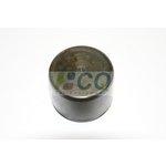 Tłoczek zacisku hamulcowego CQ CQ71403226