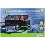 Zestaw czujników parkowania VALEO BEEP&PARK VISION 632064
