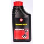 Olej przekładniowy ATF TEXACO Texamatic 7045E, 1 litr