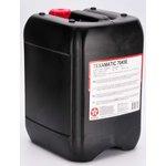 Olej przekładniowy ATF TEXACO Texamatic 7045E TEXAMATIC 7045E 20L