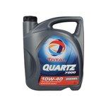 Olej TOTAL Quartz 7000 Diesel 10W40, 5 litrów