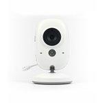 Kamera monitorująca XBLITZ XBLITZ KINDER