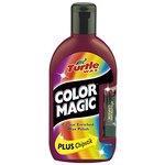 Wosk stały TURTLE WAX Color Magic Plus bordowy, 500 ml