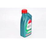 Olej CASTROL Magnatec Professional 5W30, 1 litr